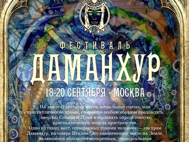 Damanhur en Moscú